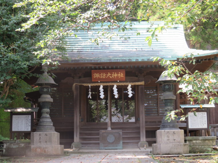 諏訪大神社の御朱印 - 神奈川県横須賀市