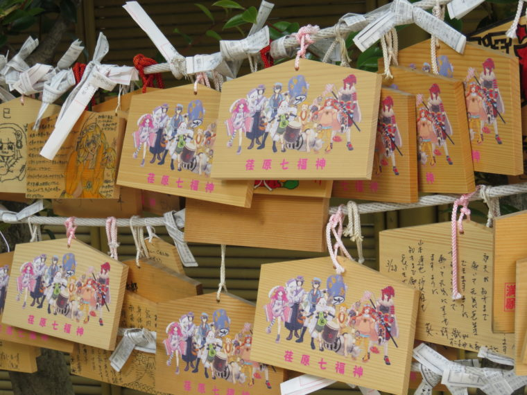 東京都品川区 蛇窪神社(天祖神社)