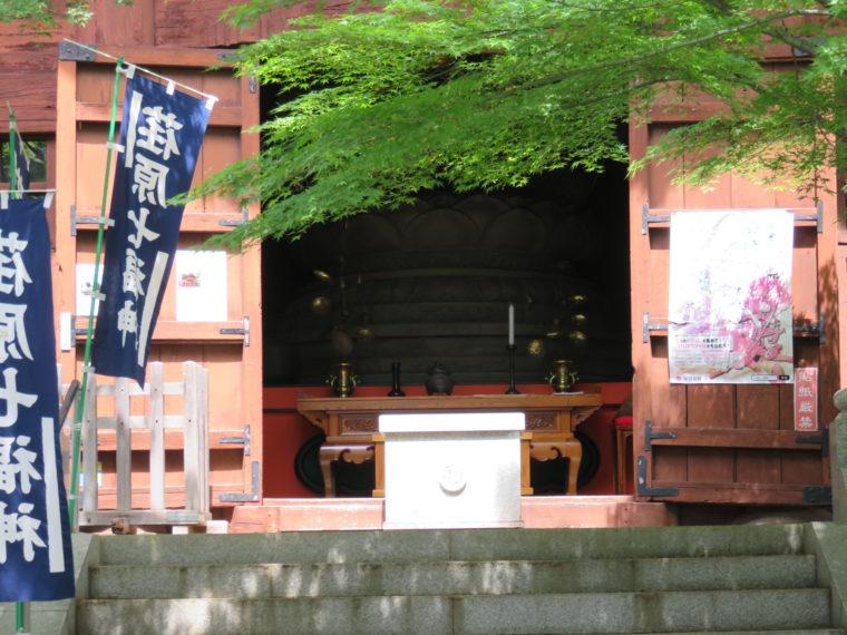 東京都品川区 養玉院如来寺