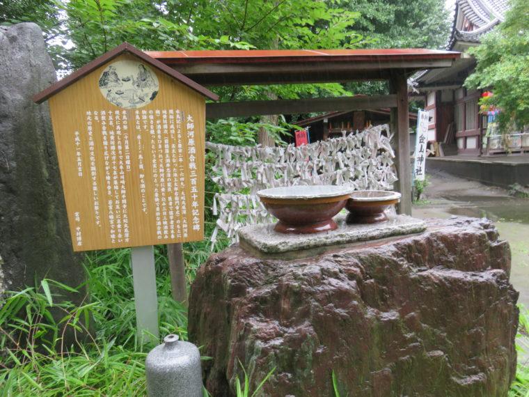 神奈川県川崎市 若宮八幡宮