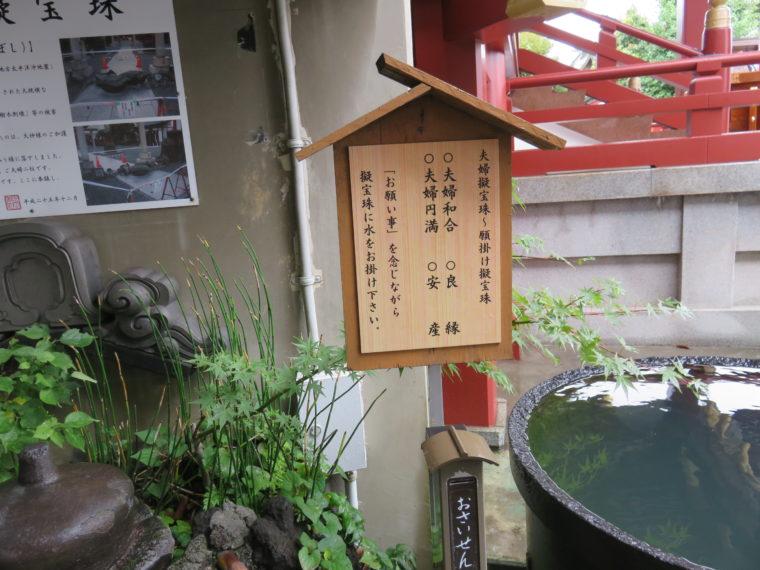 東京都大田区 羽田神社