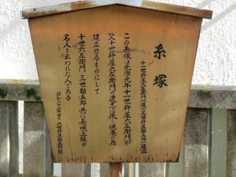 東京都台東区 本龍院(待乳山聖天)