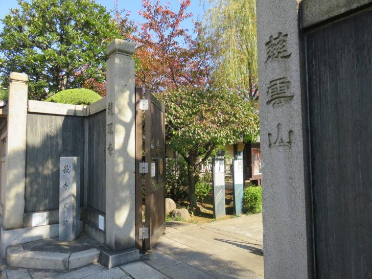 東京都江東区 龍眼寺(萩寺)