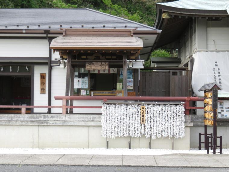 神奈川県横浜市 本牧神社