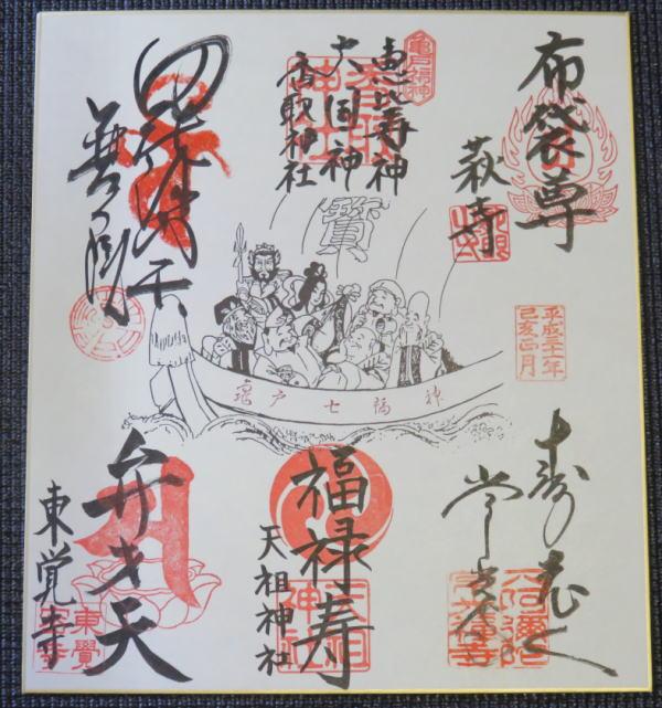 亀戸七福神巡りとは?1月1日~1月7日までの間に参拝しにいこう!