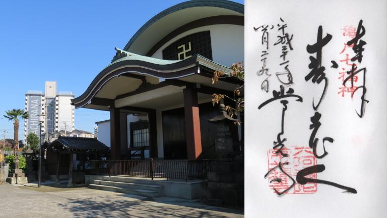 東京都江東区 常光寺