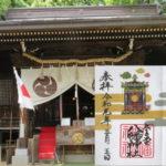 東京都世田谷区 太子堂八幡神社