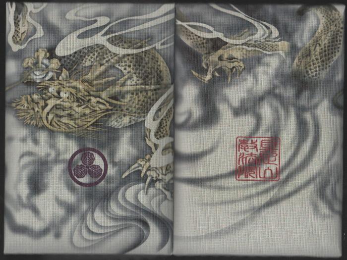 京都 具足山教法院 御朱印帳